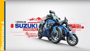 drive-bikes-suzuki