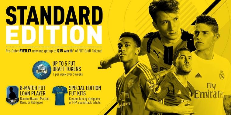 fifa17-standart-edition